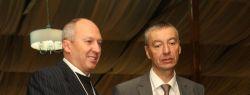 С.Шойгу планирует посетить Инвестиционный Форум Коломенского района