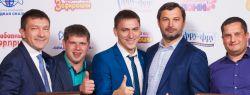 В «Золотом Дворце» прошла конференция группы компаний «Сладкая сказка»